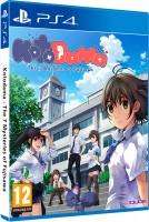 Kotodama - The Seven Mysteries of Fujisawa D1 - PS4